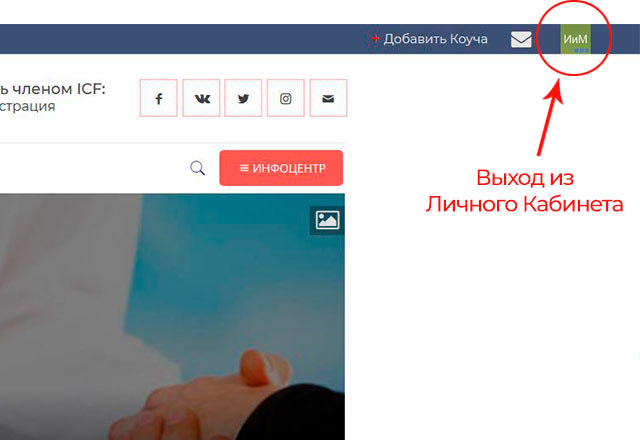 logout-1-img