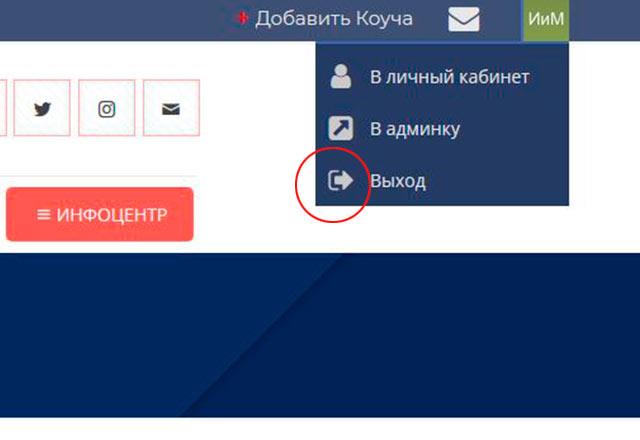 logout-2-img