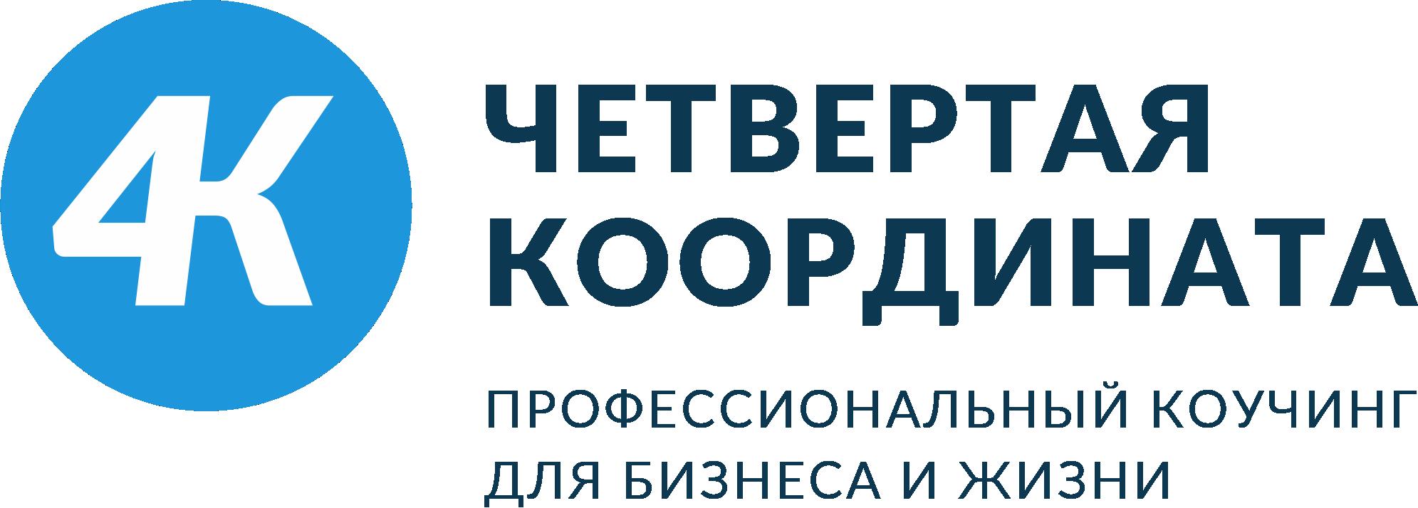4K logo BIG full