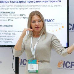 Экс-президенты ICF Russia Chapter