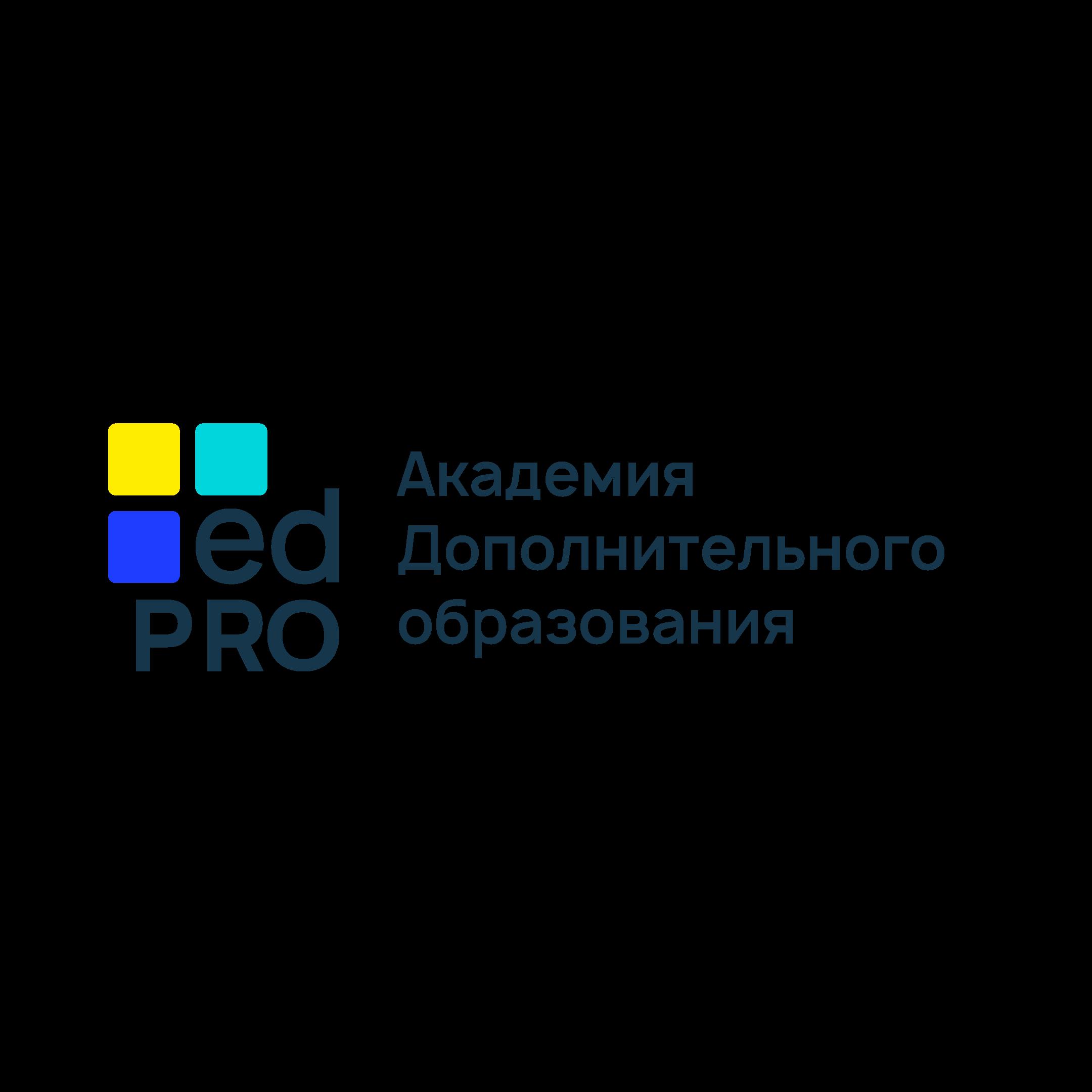 Лого прозрачный