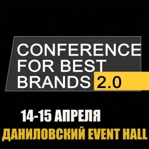 300х300 ICF Russia Chapter