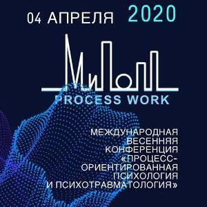 konference300_300_icf