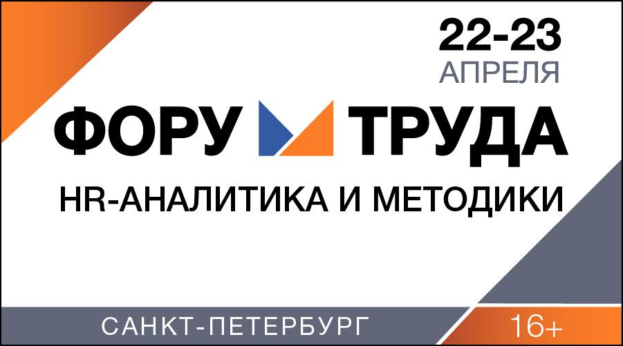 МФТ 2021_ 900х500